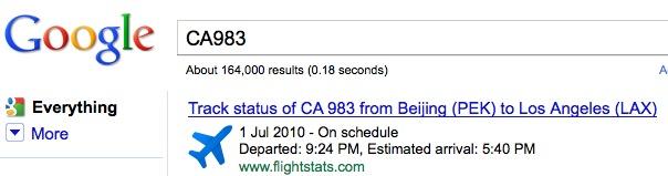 为获得航班信息,Google 七亿刀现金买下 ITA Software