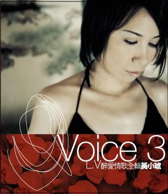试听:   歌词:   黄小琥 – 没那么简单   作词:姚若龙 作曲: