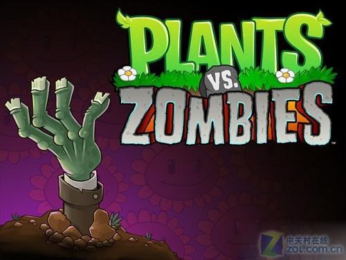 植物大战僵尸开发商10亿求收购