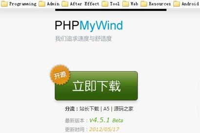 phpmywind xss & csrf getShell 拿下官网