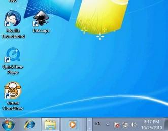 Remote Desktop Client v3.0.1