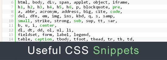 非常有用的CSS模板