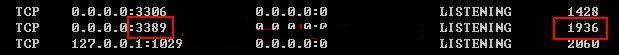 CMD下查3389远程端口