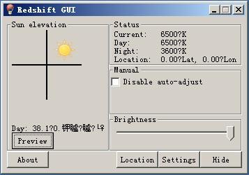 显示器色彩校验软件