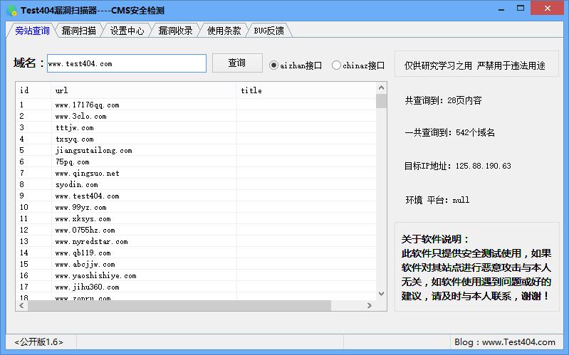 cmd_scan