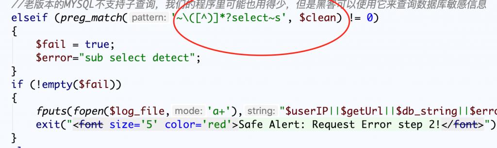 海洋CMS V8.7 SQL注入漏洞