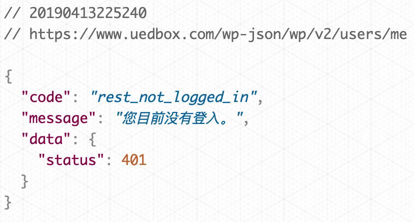 WordPress安全地禁用REST API,删除默认的REST API路由,或修改REST API路由