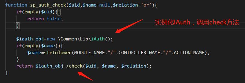 ThinkCMF 1.6.0从SQL注入到任意代码执行