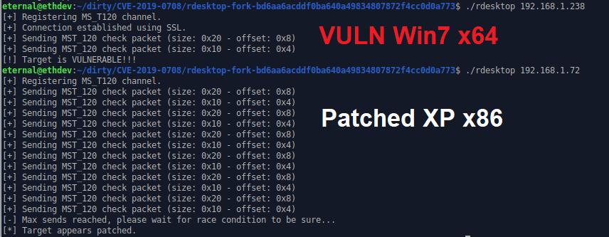 CVE-2019-0708 Windows  RDP/RCE漏洞扫描工具