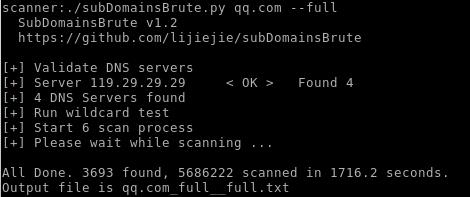 subDomainsBrute - 域名暴力枚举工具
