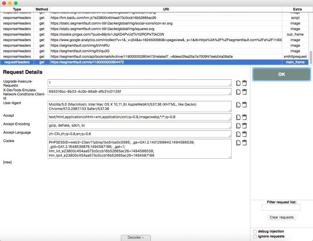 Tamper Chrome - 请求修改扩展,可用于Web安全测试