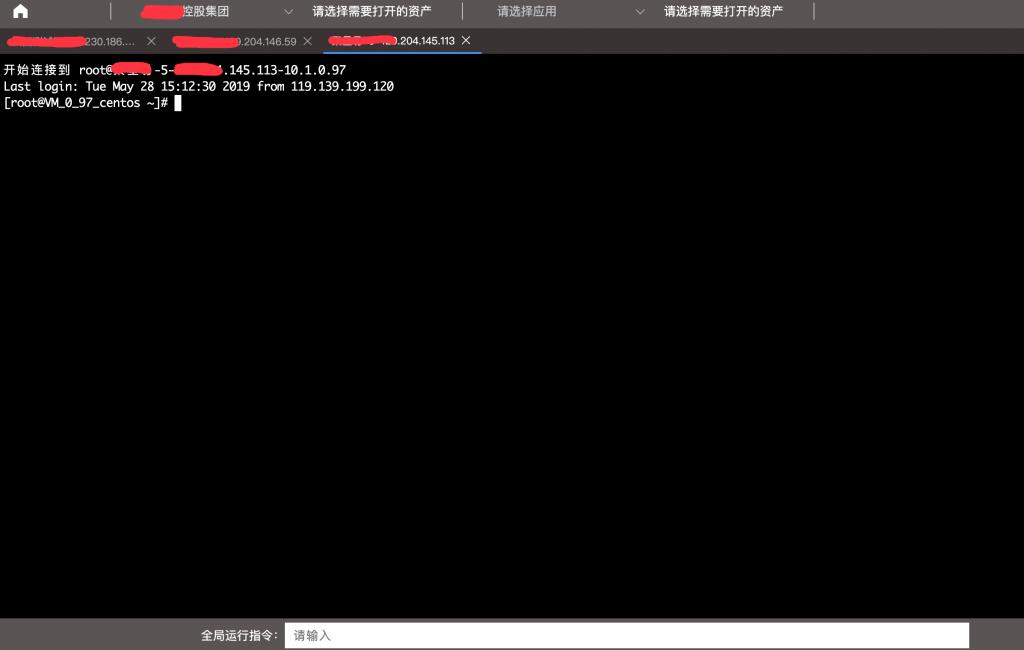 APubPlat - DevOps自动化部署开源堡垒机