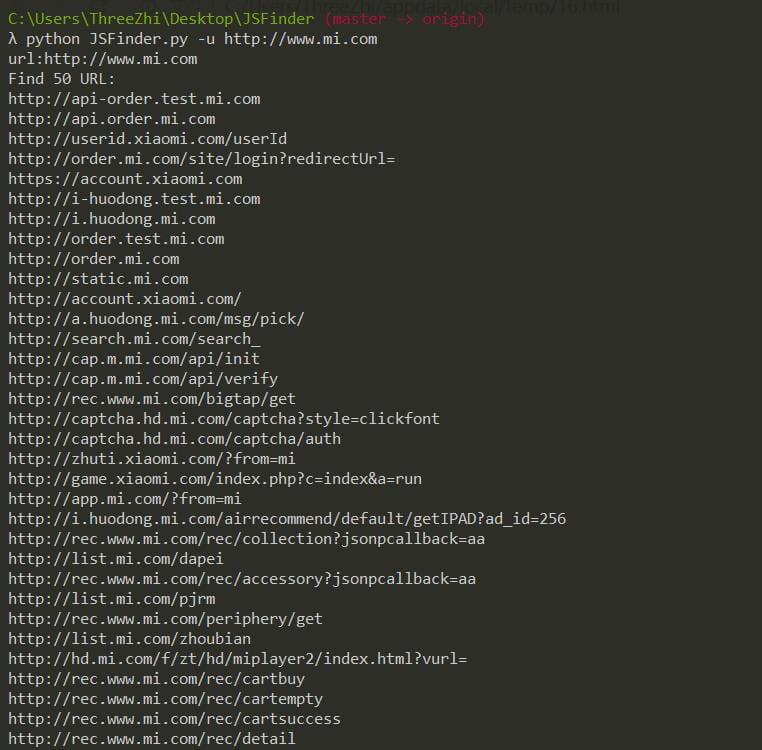 JSFinder:一个在js文件中提取URL和子域名的脚本