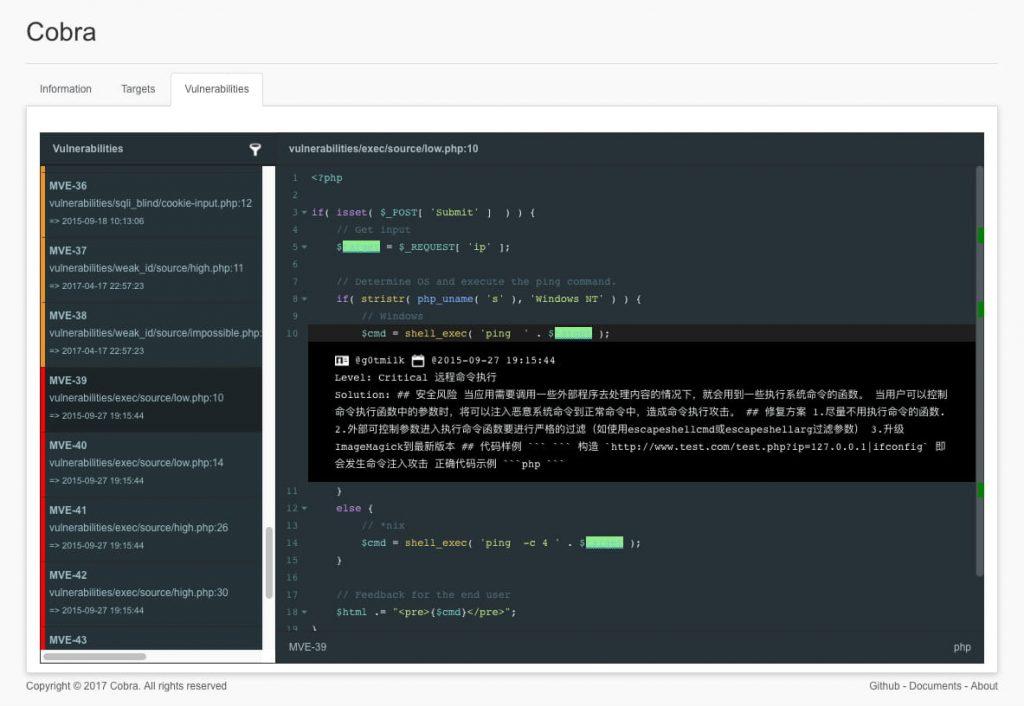 Cobra - 开源的多语言源代码安全审计工具