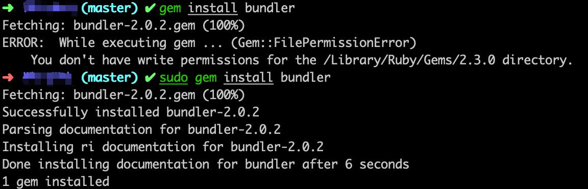 ERROR:  Could not find a valid gem 'bundler' (>= 0)解决方法