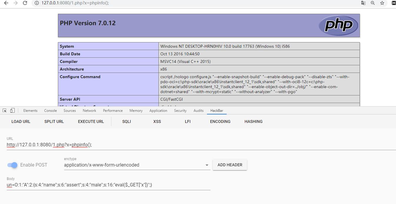 利用PHP反序列化免杀D盾、安全狗等WAF软件