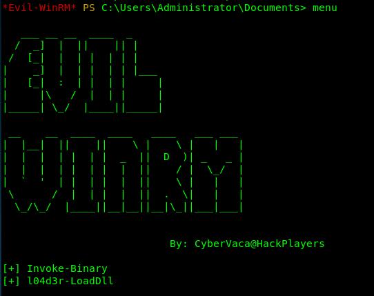 Evil-WinRM:用于渗透测试的终极Windows远程管理shell