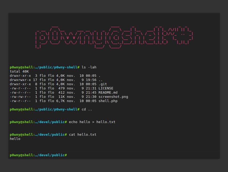 单文件PHP shell脚本:p0wny@shell