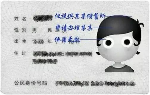 身份证丢失后怎么办?身份证安全指南