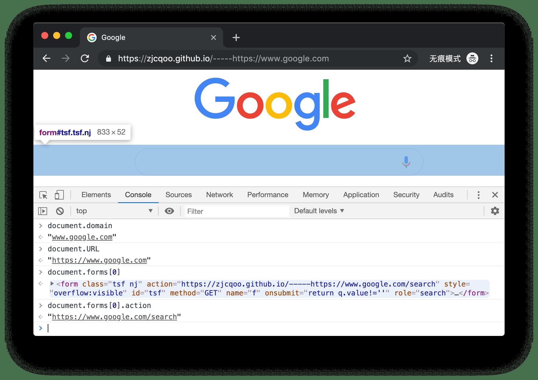 jsproxy 一个基于浏览器端 JS 实现的在线代理