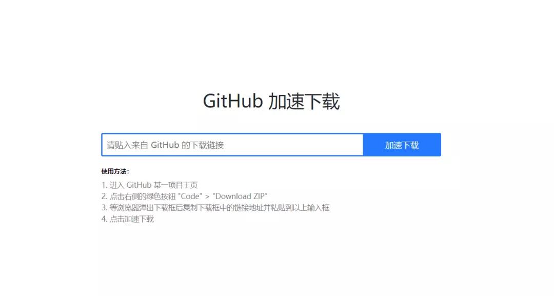 连不上github怎么办,10种解决方案
