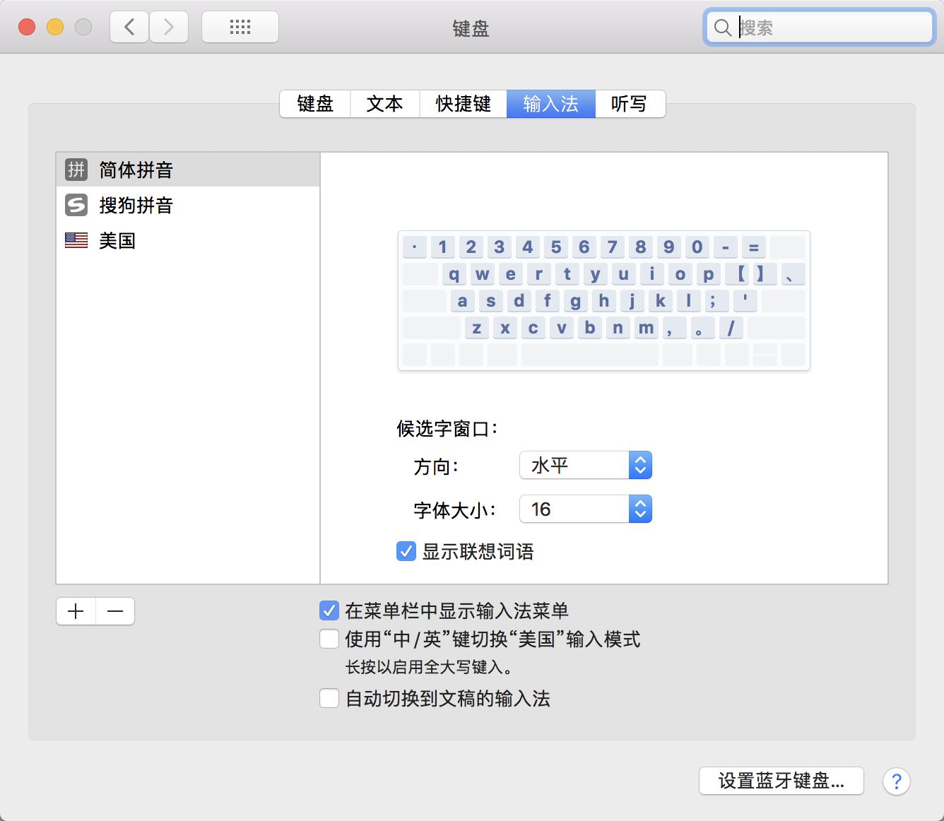 MacBook 大写键盘灯不亮的问题的解决方案